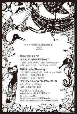mook2012_w12.jpeg